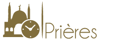 Horaire de la pri re par l 39 union des associations musulmanes - Horaire priere bordeaux 2016 ...